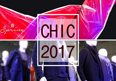 2017 S/S Menswear -- Chic Exhibition