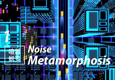 2018 S/S Boys' Clothing -- Noise & Metamorphosis