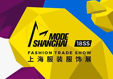 2018 S/S Menswear -- MODE SHANGHAI