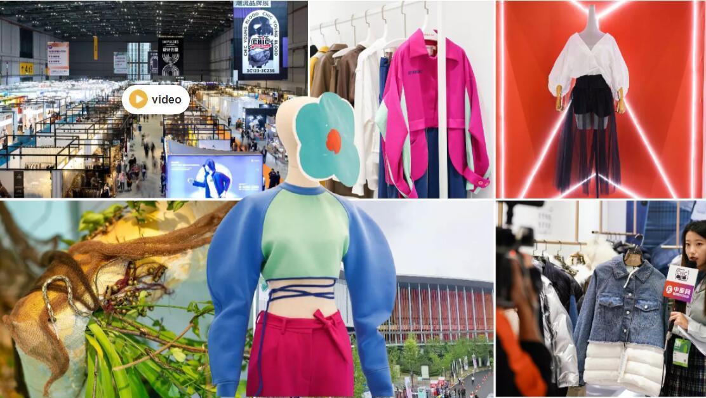 China International Fashion Fair