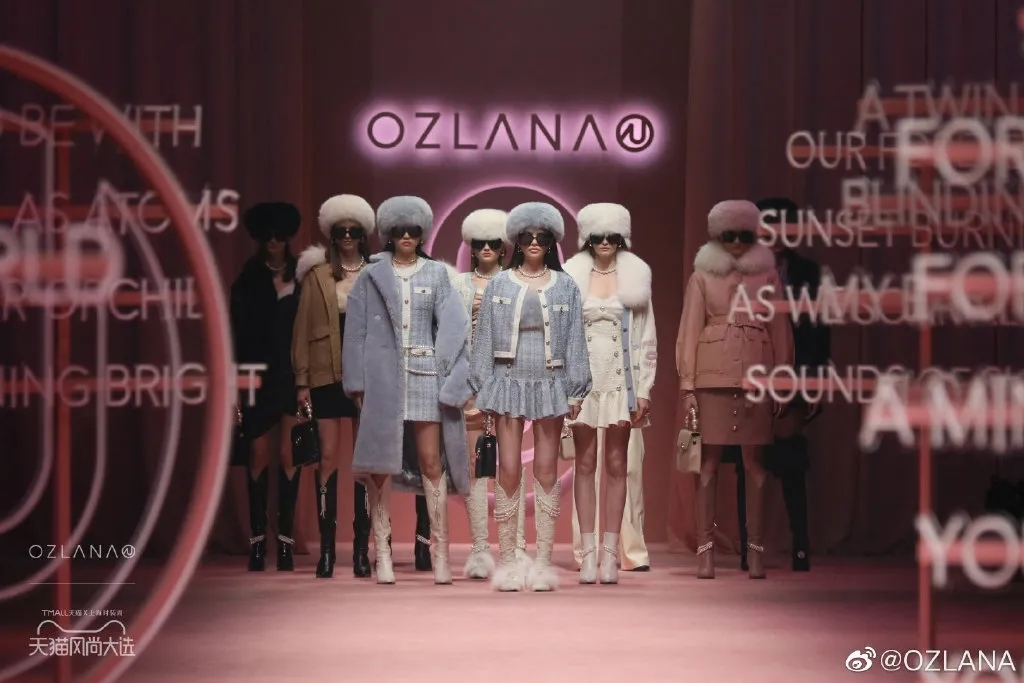 brand OZLANA