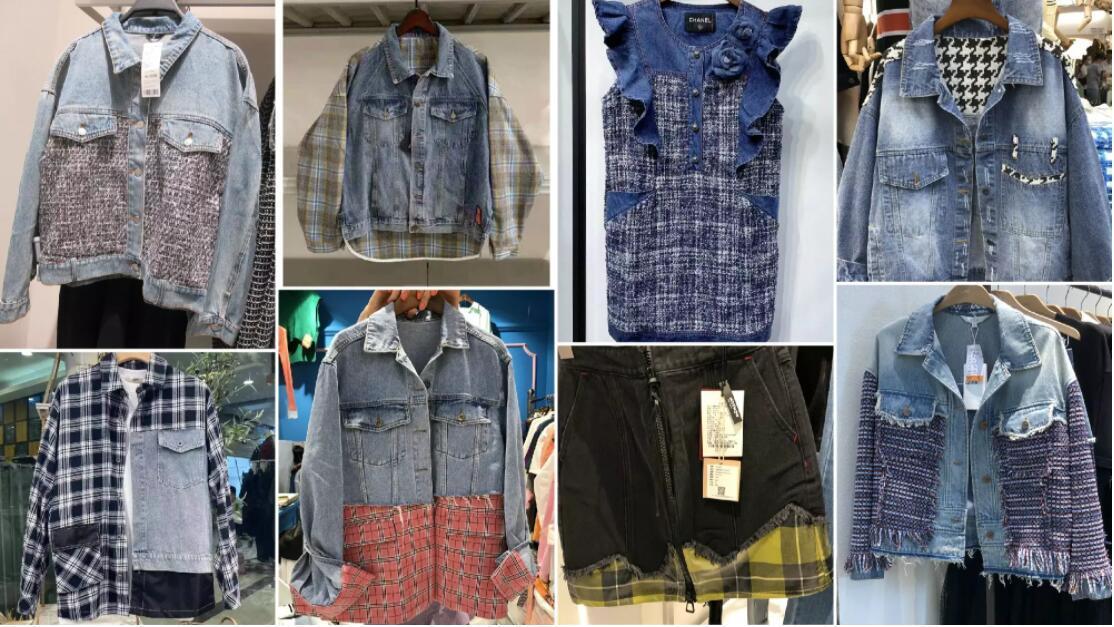 Men's and Women's Denim Outerwear