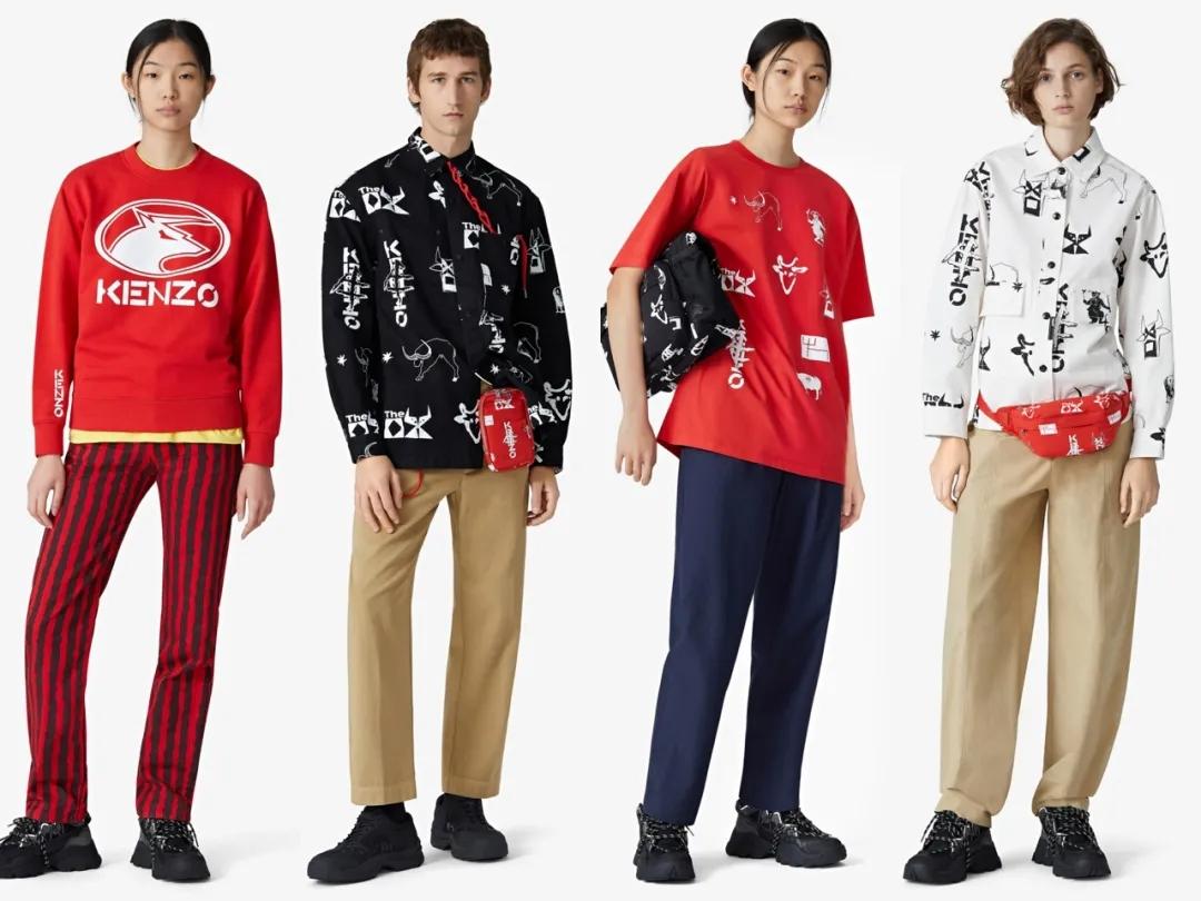 Kenzo fashion