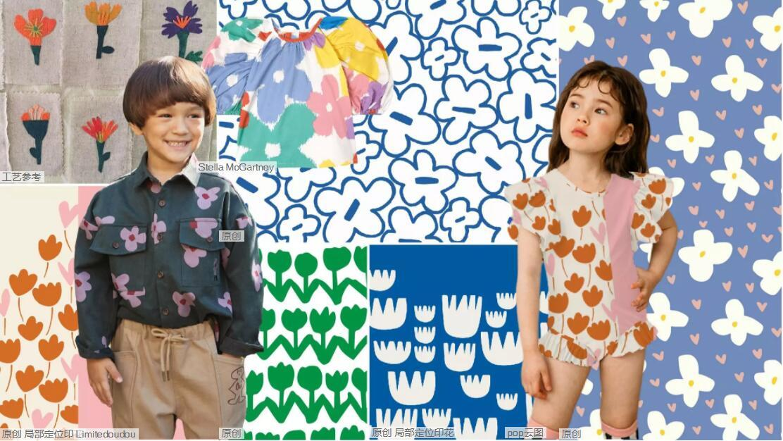 Fun Simple Flowers pattern