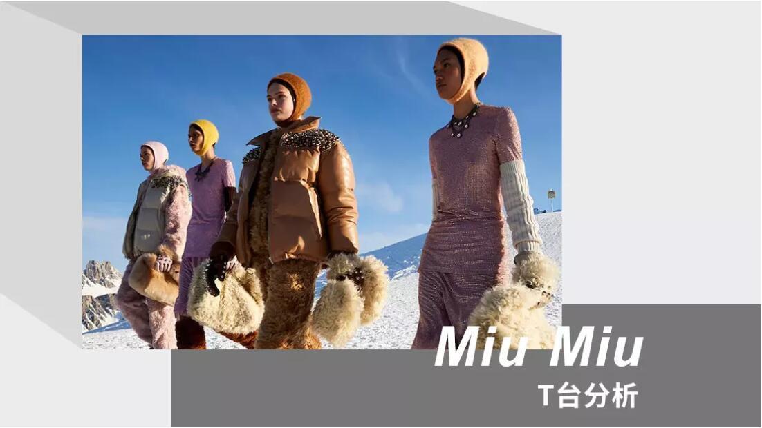 Miu Miu brand