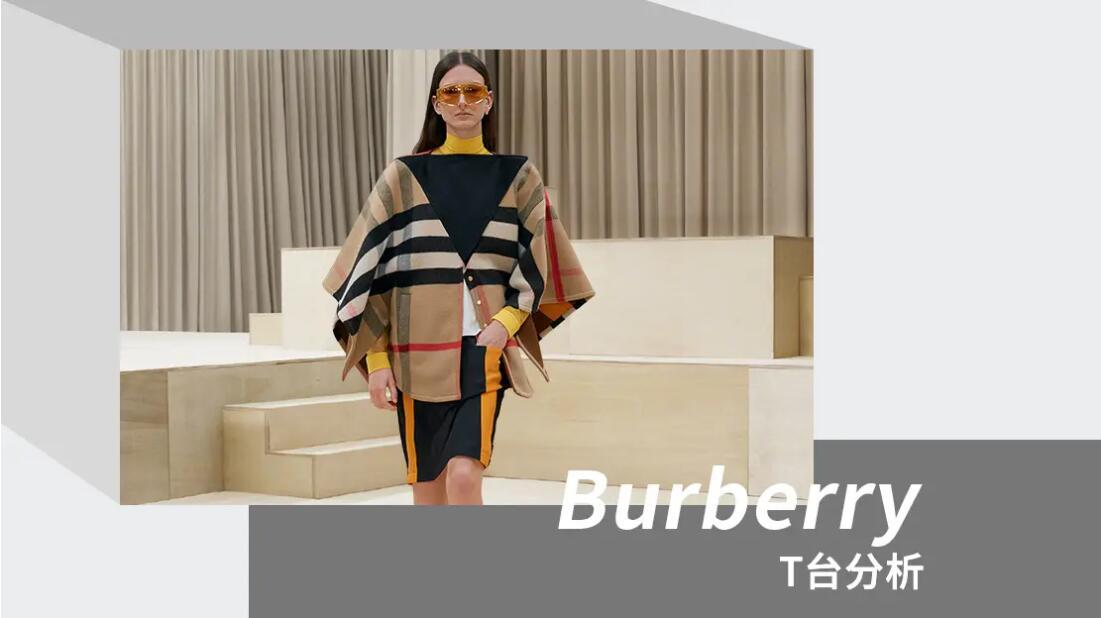 Brand Burberry