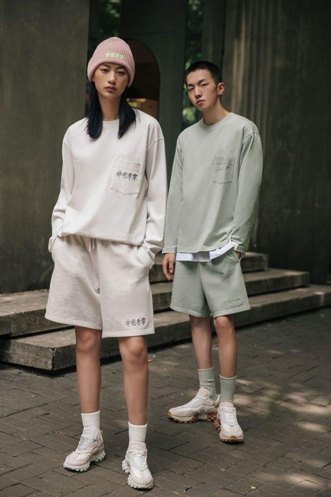 Fashion Lining