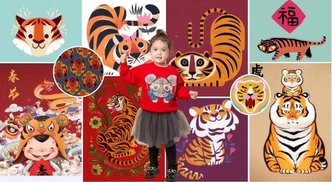 Childlike Tiger