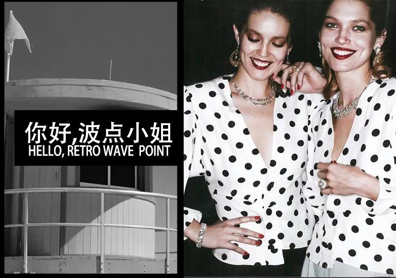 2019 S/S Pattern for Womenswear -- Polka Dot