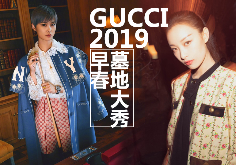 Gucci's Cruise 2019 Show in a Necropolis -- Celebrity Styles