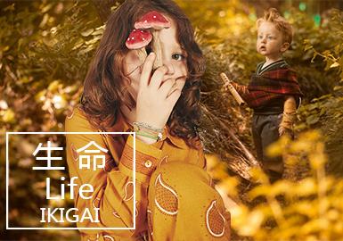 19/20 A/W Kidswear Trend Forecast --Life•IKIGAI