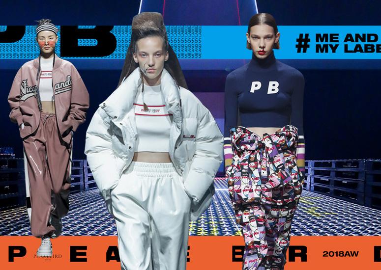 PD Girl of Peacebird -- 18/19 A/W Womenswear Designer Brand