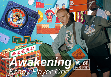 Awakening ▪ Ready Player One -- 19/20 A/W Pattern Trend for Menswear