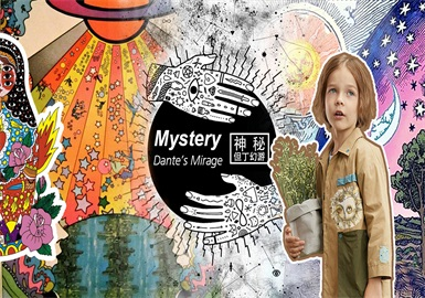 Mystery • Mirage -- 19/20 A/W Pattern Trend for Kidswear