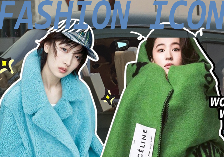 Teddy Coat -- 18/19 A/W Celebrity Street Snap