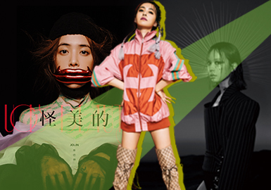Ugly Beauty -- Diverse Styles of Jolin Tsai