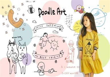 Doodle Art -- 2020 S/S Pattern Trend for Kidswear