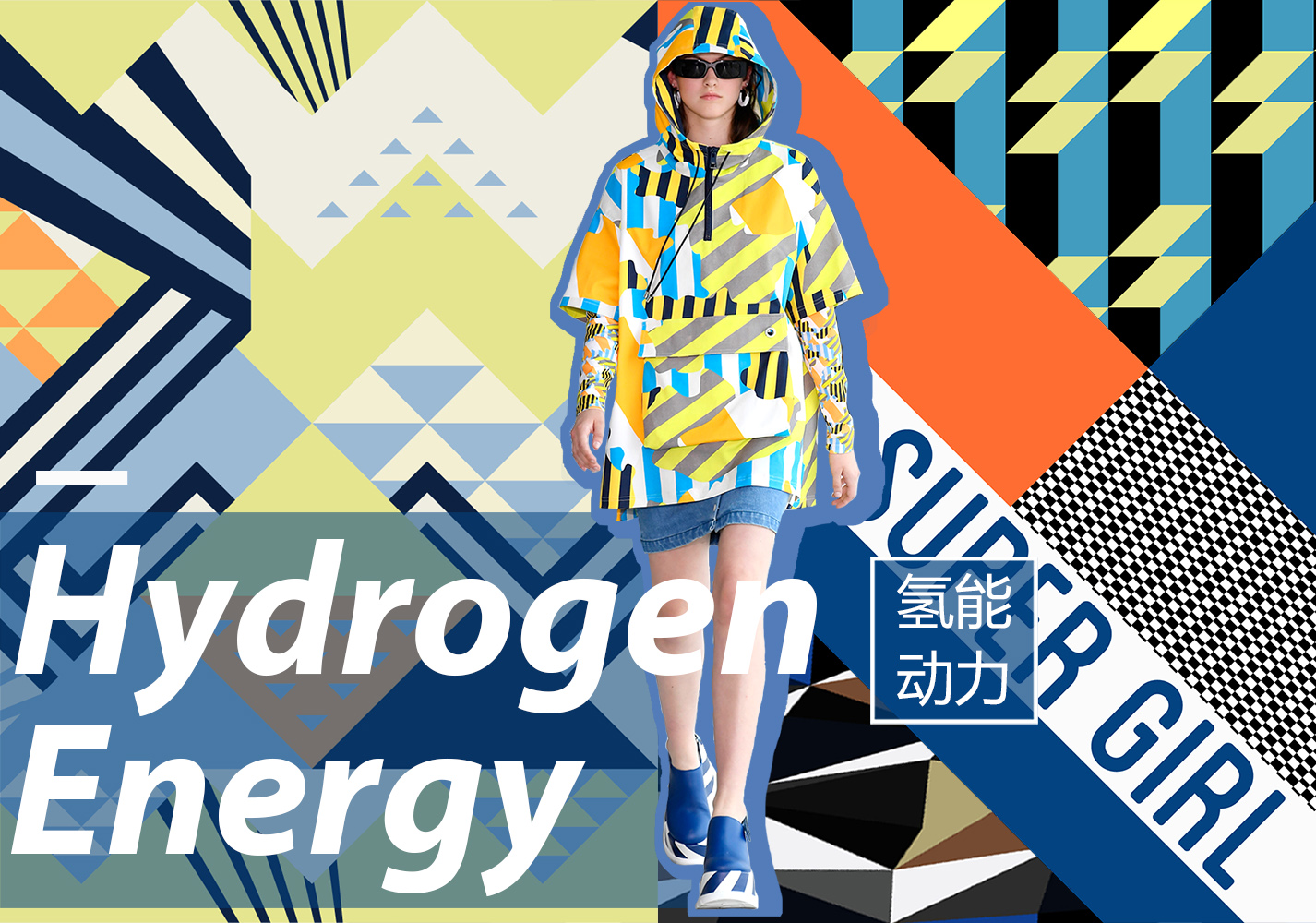 Hydrogen Energy -- 2020 S/S Pattern Trend for Womenswear