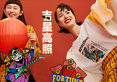 The Spring Festival Special -- 2019 S/S Report of Women's chic Benchmark Brands