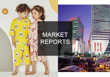 Loungewear -- Comprehensive Analysis of S/S 2019 Kidswear in South Korean Loungewear Market