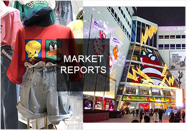 Directional Denim -- Comprehensive Analysis of S/S 2019 South Korean Markets for Kidswear