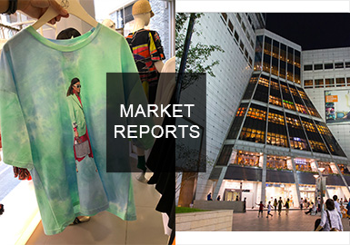 Comprehensive Analysis of S/S 2019 South Korean Womenswear Markets