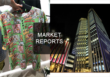 Collaboration -- Comprehensive Analysis of S/S 2019 Womenswear Markets in Hangzhou