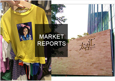 Newly Summery -- Comprehensive Analysis of S/S 2019 Kidswear Markets in Guangzhou