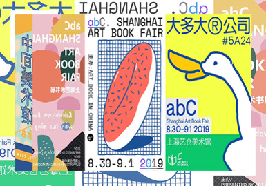 Interesting Illustrations -- ABC Art Book Fair