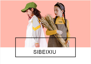 Encounter Early Autumn-- SIBEIXIU Benchmark Brand for Kidswear