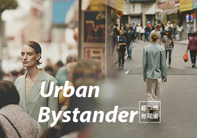 Urban Bystander -- S/S 2021 Theme Forecast