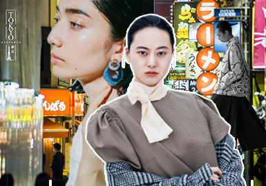 Fujisaki Mihuyu -- The Comprehensive Analysis of Japanese Womenswear Market