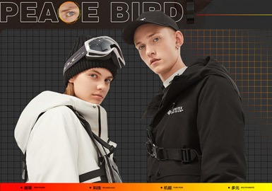Technology Warming The Winter -- PEACEBIRD The Benchmark Brand of Menswear