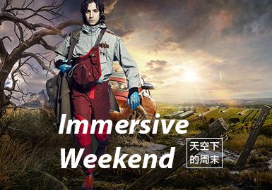 Immersive Weekend -- The Fabric Trend for Menswear