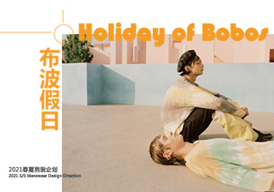 Holiday of BoBos -- Theme Design & Development for Menswear