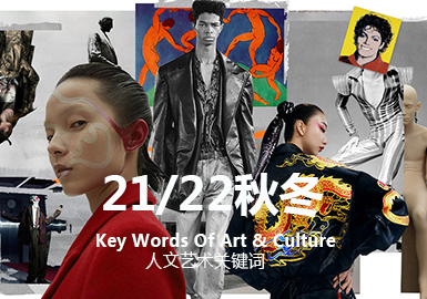 A/W 21/22 Key Words of Art & Culture