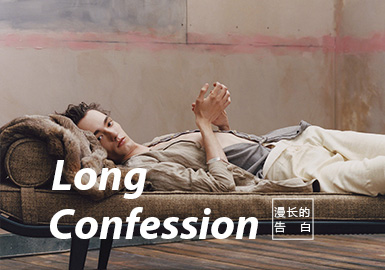 Long Confession -- A/W 21/22 Theme Trend