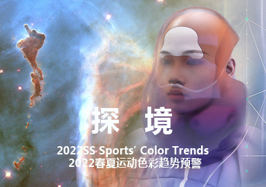 Explore Mystical Lands -- Color Trends for Men's and Women's Sportswear
