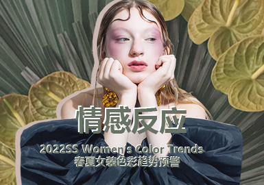 Emotional Response -- Color Trends for S/S 2022 Womenswear
