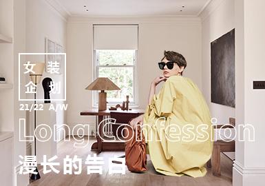 Long Confession -- Theme Design & Development for Womenswear
