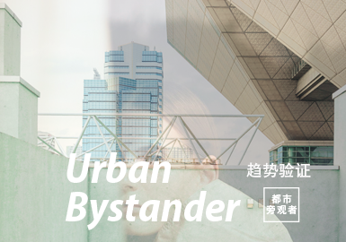 Urban Bystander -- The Confirmation of Womenswear Color Trend