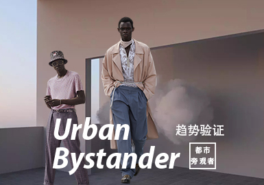 Urban Bystander -- The Confirmation of Menswear Color Trend
