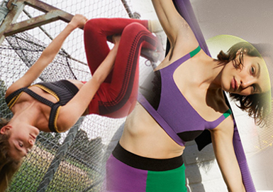 Comfortable Sports -- The Silhouette Trend for Women's Sports Knits