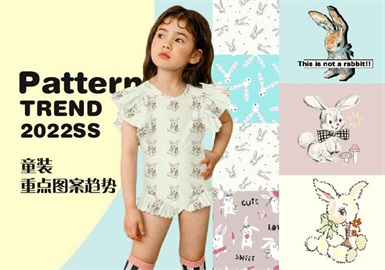 Lovely Rabbits -- The Pattern Trend for Infants' Wear