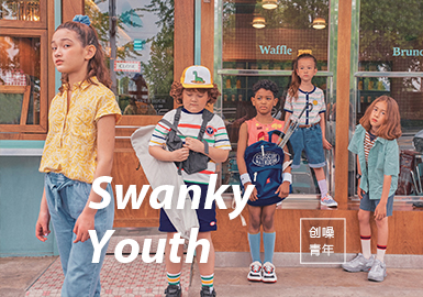 Swanky Youth -- The Theme Trend for S/S 2022 Kidswear