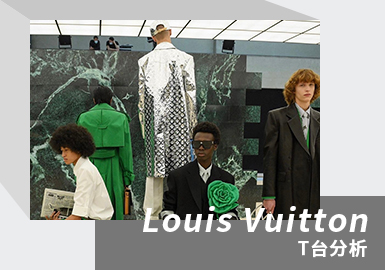 The Balance Between Street and Formal -- The Menswear Catwalk Analysis of Louis Vuitton