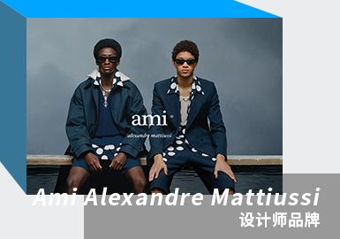 Low-key Steadiness -- The Analysis of Ami Alexandre Mattiussi The Menwear Designer Brand
