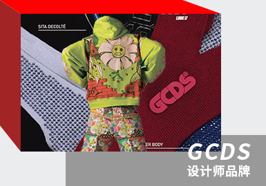 Free and Rebellious -- The Analysis of GCDS The Menswear Designer Brand
