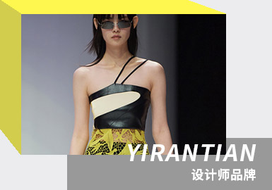 Opposing Images -- The Analysis of YIRANTIAN The Womenswear Designer Brand