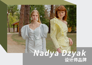 Sweet Philosophy -- The Analysis of Nadya Dzyak The Womenswear Designer Brand